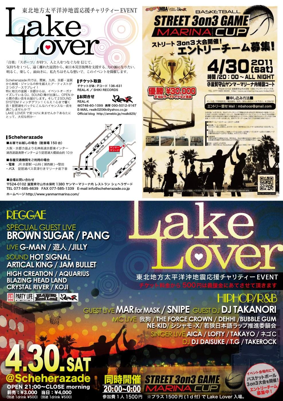 LakeLover_02.jpg