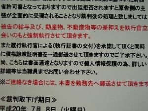 th_Image534.jpg