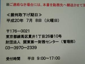 th_Image535.jpg